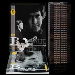 Весь Высоцкий на 32 CD