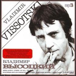Высоцкий - редкие записи в сопровождении инструментальных ансамблей