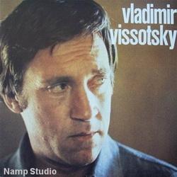 Высоцкий - Разбойничья песня