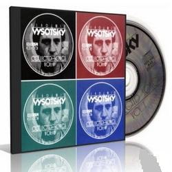 Высоцкий - Collected Songs vol.4